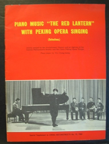 Image for Piano Music the Red Lantern with Peking Opera Singing Selections
