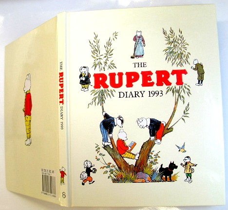 Image for Rupert Diary 1993