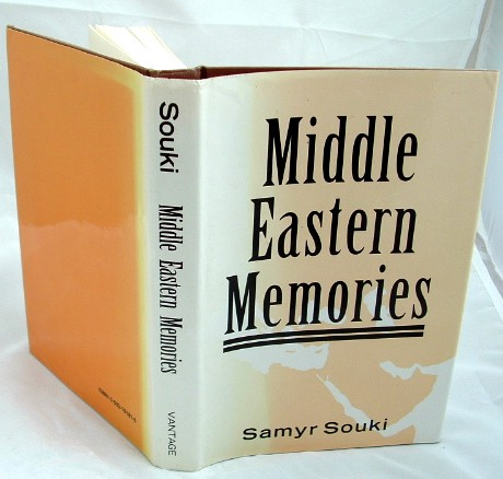 Image for Middle Eastern Memories