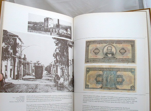 Image for The Banknotes of Greece from 1828 Until the Present Day