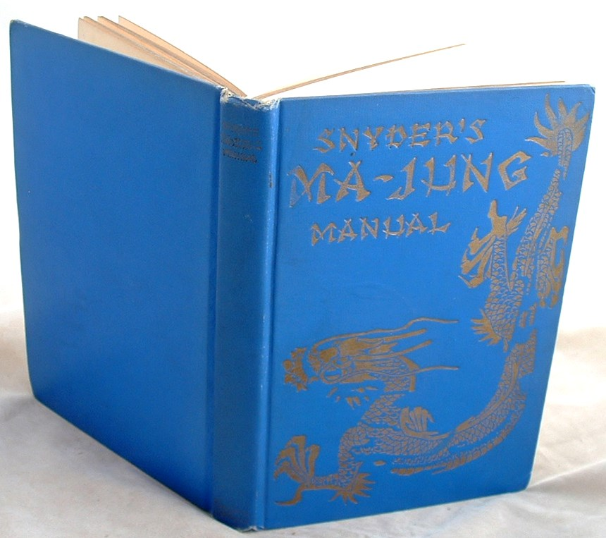 Image for The Ma Jung Manual